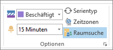 Room Finder button in Outlook 2013