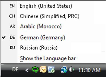 Language Bar with various input languages
