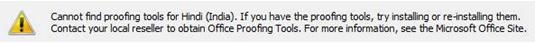 Proofing tools error message
