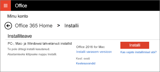The second install screen on your My Accounts page