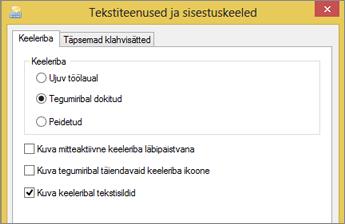 Opsüsteemi Windows 8 rakenduse Office 2016 dialoogiboks Tekstiteenused ja sisestuskeeled