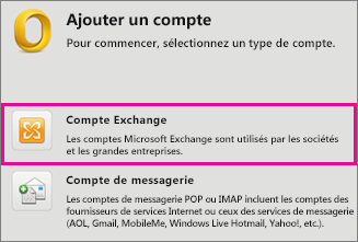 Outils > Comptes > Compte Exchange