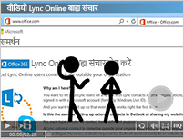 थंबनेल और वीडियो के लिए लिंक: Link Online बाह्य संचार