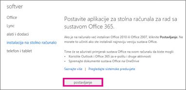 Postavljanje aplikacija za radnu površinu tako da funkcioniraju u sustavu Office 365
