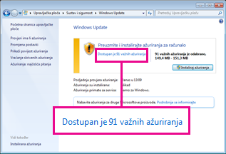 Veze u oknu Windows Update