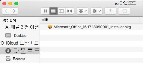 Dock의 다운로드 아이콘에 Office 365 설치 프로그램 패키지가 표시됨