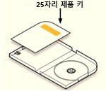패키지 안의 케이스 왼쪽 디스크 홀더의 반대쪽에 있는 카드의 레이블에 표시된 제품 키