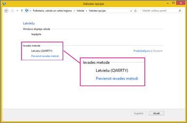 Office2016, Windows8, ievades metodes pievienošana