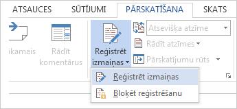 Izmaiņu reģistrēšana