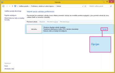Office2016, Windows8, ievades metožu opcijas