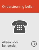 Ondersteuning bellen (alleen voor beheerders)