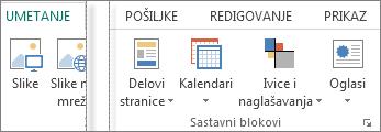 """Snimak ekrana grupe """"Sastavni blokovi"""" na kartici """"Umetanje"""" u programu Publisher."""