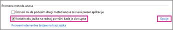 Prebacivanje između metoda unosa za Office 2016 Windows 8