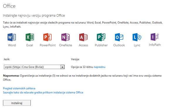 Instalacija najnovije verzije Office stranice