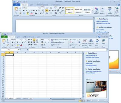 Word Starter และ Excel Starter