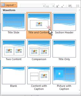 how to change slide layout in powerpoint 2013