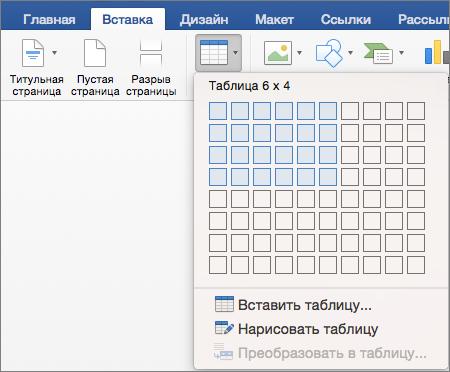 Авиабилеты из красноярска календарь низких цен