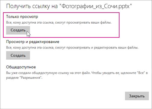 fedora core 4 электронная документация:
