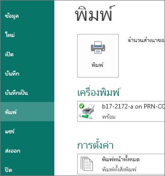 publisher publisher